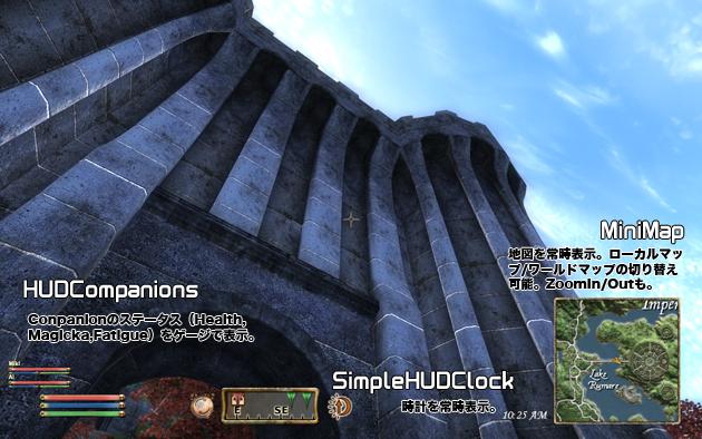 Mod「SimpleHUDClock」、「MiniMap - HUD Element」、「HUDCompanions」を導入したスクリーンショット
