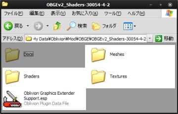 OBGEv2_Shaders-30054-4-2のアーカイブの中身