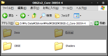 OBGEv2_Core-30054-4のアーカイブの中身