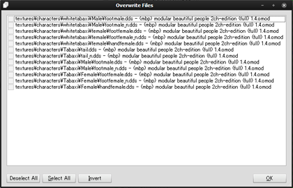 改善されたファイルの上書きダイアログ