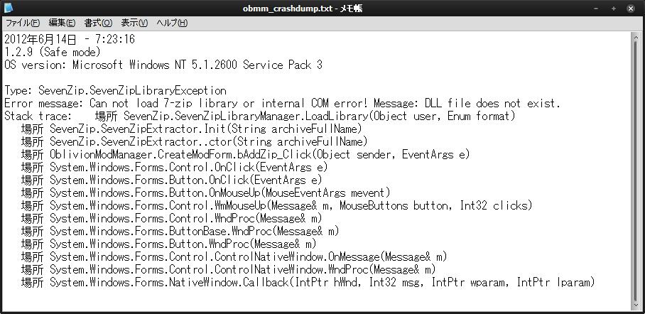 obmm_crashdump.txtのログその2