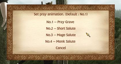 祈りのアニメーションは設定から4つの中から選択することができる。